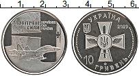 Изображение Мелочь Украина 10 гривен 2020  UNC Воздушные Силы Воору