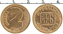 Изображение Монеты Югославия 2 динара 1992 Бронза UNC-