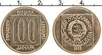 Изображение Монеты Югославия 100 динар 1988 Латунь UNC-