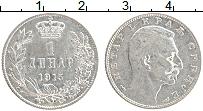 Изображение Монеты Сербия 1 динар 1915 Серебро XF+