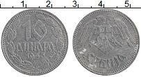 Изображение Монеты Сербия 10 динар 1943 Цинк XF Немецкая оккупация