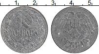 Изображение Монеты Сербия 10 динар 1943 Цинк XF