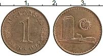 Изображение Монеты Малайзия 1 сен 1967 Бронза UNC-