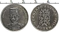 Изображение Монеты Бруней 20 сен 2011 Медно-никель UNC- Султан Хаджи Хассана