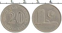 Изображение Монеты Малайзия 20 сен 1967 Медно-никель XF