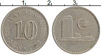 Изображение Монеты Малайзия 10 сен 1968 Медно-никель XF