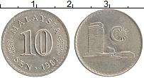 Изображение Монеты Малайзия 10 сен 1981 Медно-никель XF