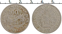 Изображение Монеты Индонезия 100 рупий 1978 Медно-никель XF Лесное хозяйство для