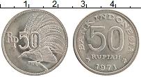 Изображение Монеты Индонезия 50 рупий 1971 Медно-никель UNC-