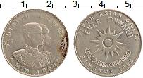 Изображение Монеты Таиланд 1 бат 1966 Медно-никель XF V Азиатские игры в Б