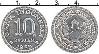 Продать Монеты Индонезия 10 рупий 1979 Алюминий