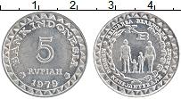 Изображение Монеты Индонезия 5 рупий 1979 Алюминий UNC- Программа планирован