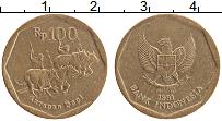 Изображение Монеты Индонезия 100 рупий 1991 Латунь XF