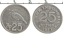 Продать Монеты Индонезия 25 рупий 1971 Медно-никель