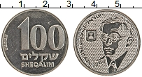 Изображение Монеты Израиль 100 шекелей 1985 Медно-никель UNC- Владимир Евгеньевич