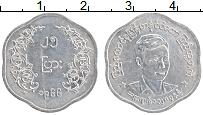 Изображение Монеты Бирма 25 пья 1966 Алюминий UNC- Генерал Аун Сан