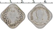 Изображение Монеты Бирма 10 пья 1966 Алюминий XF Генерал Аун Сан