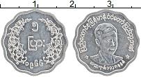 Изображение Монеты Бирма 5 пья 1966 Алюминий UNC- Генерал Аун Сан