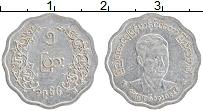 Изображение Монеты Бирма 5 пья 1966 Алюминий XF