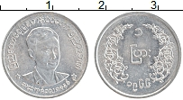 Изображение Монеты Бирма 1 пья 1966 Алюминий UNC-