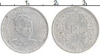 Изображение Монеты Бирма 1 пья 1966 Алюминий XF Генерал Аун Сан