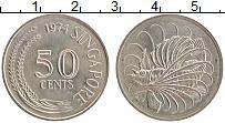 Изображение Монеты Сингапур 50 центов 1974 Медно-никель XF