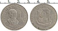 Изображение Монеты Филиппины 1 писо 1981 Медно-никель XF