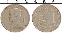 Изображение Монеты Филиппины 1 писо 1974 Медно-никель XF