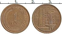 Изображение Монеты Сингапур 1 цент 1967 Бронза XF