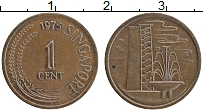 Изображение Монеты Сингапур 1 цент 1975 Бронза XF