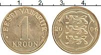 Продать Монеты Эстония 1 крона 2006 Латунь