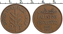 Изображение Монеты Палестина 2 милса 1927 Бронза XF Британский протектор