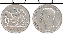 Изображение Монеты Греция 1 драхма 1911 Серебро XF Георг I