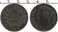 Продать Монеты Саравак 1 цент 1890 Медь