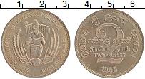 Изображение Монеты Цейлон 2 рупии 1968 Медно-никель XF ФАО