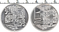 Изображение Монеты Чехия 200 крон 2006 Серебро UNC 150 лет Школе издели