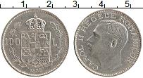 Изображение Монеты Румыния 100 лей 1938 Медно-никель XF Кароль II
