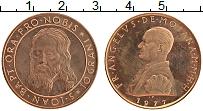 Изображение Монеты Мальтийский орден 10 грани 1977 Медь Proof- Анджело де Мохана. И