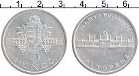Изображение Монеты Венгрия 5 пенго 1945 Алюминий XF