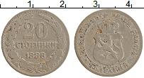Изображение Монеты Болгария 20 стотинок 1888 Медно-никель VF