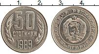 Изображение Монеты Болгария 50 стотинок 1989 Медно-никель UNC