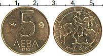 Изображение Монеты Болгария 5 лев 1992 Латунь UNC Хан Крум