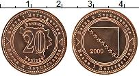 Продать Монеты Босния и Герцеговина 20 фенигов 2004 сталь с медным покрытием