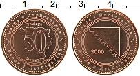 Продать Монеты Босния и Герцеговина 50 фенингов 1998 сталь с медным покрытием