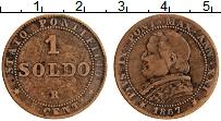 Изображение Монеты Ватикан 1 сольдо 1867 Медь XF Пий IX