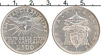 Изображение Монеты Ватикан 500 лир 1963 Серебро XF Престол вакантен