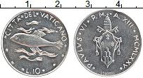 Изображение Монеты Ватикан 10 лир 1975 Алюминий UNC Павел VI