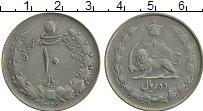 Изображение Монеты Иран 10 риалов 1946 Серебро XF
