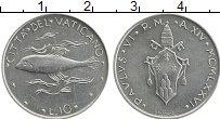 Изображение Монеты Ватикан 10 лир 1974 Алюминий XF Павел VI