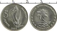 Продать Монеты Кокосовые острова 5 центов 2004 Медно-никель